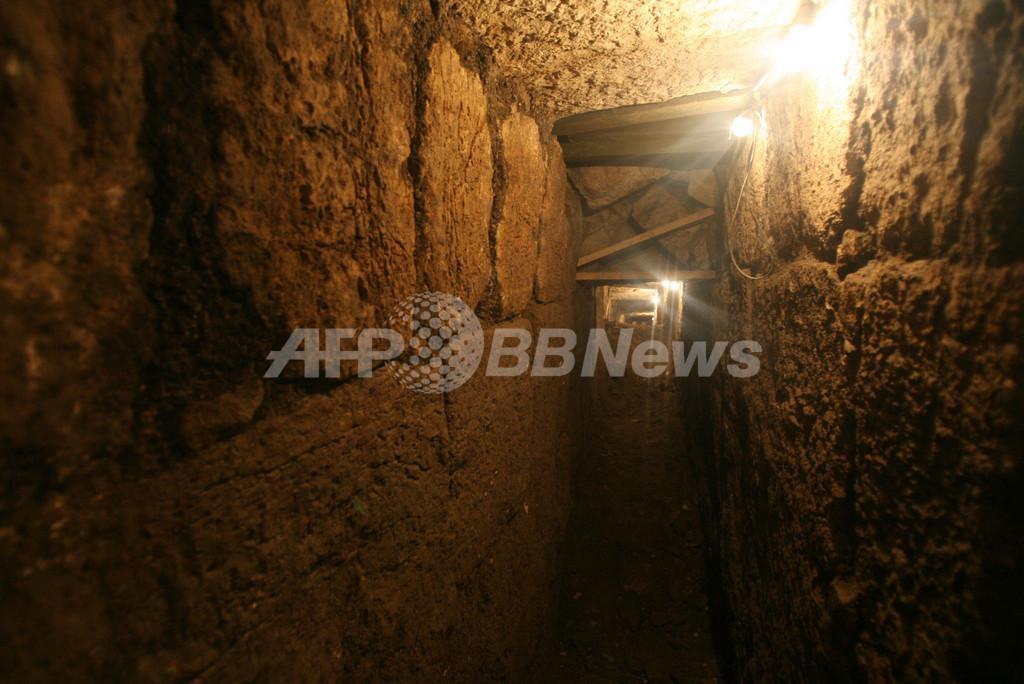 紀元70年の古代トンネル発見、「ユダヤ戦記」の記述裏付け