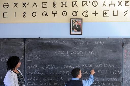 モロッコ下院、ベルベル語の公用語地位確認法案を可決 不十分との指摘も