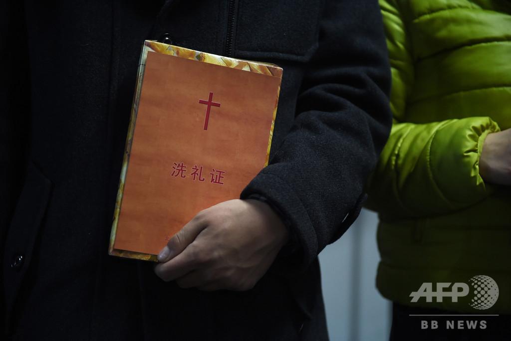 中国当局、「地下教会」の牧師らを拘束 80人が行方不明