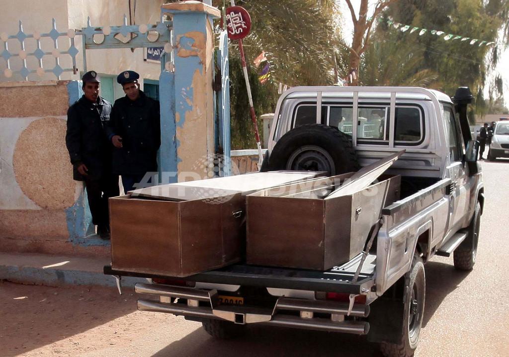 アルジェリア人質事件、現地では遺体の収容作業へ