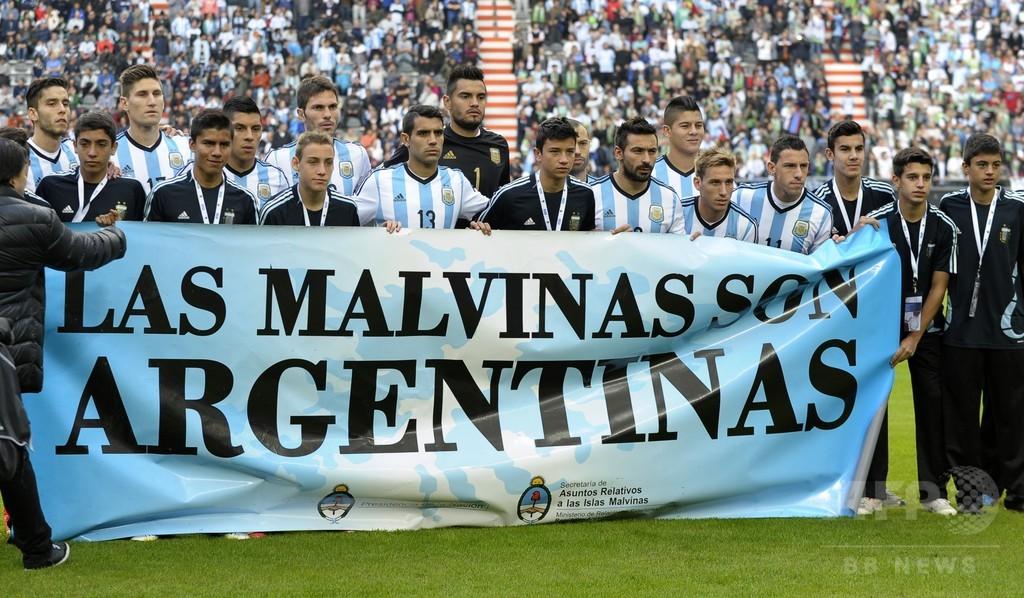 政治的横断幕を掲示したアルゼンチン、罰金処分に
