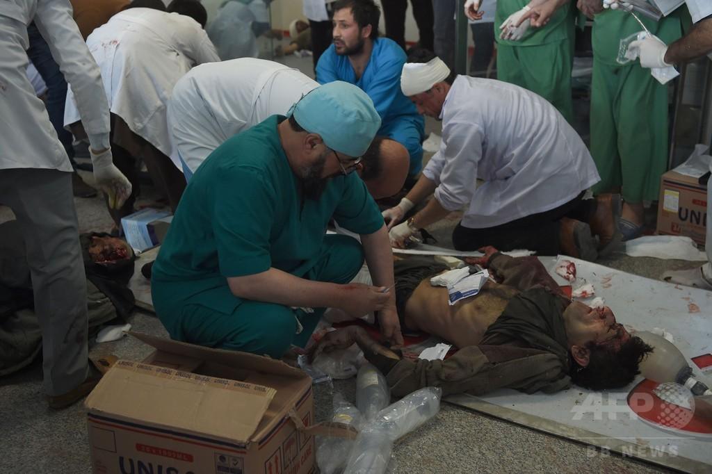 アフガニスタン首都の救急車自爆攻撃、死者103人に 政府は服喪を宣言