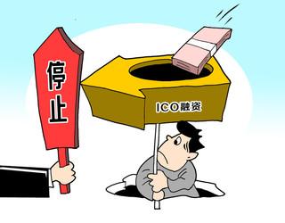 上海の仮想通貨取引プラットフォーム、幹部ら上海から離れられず