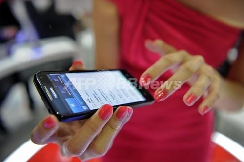国際ニュース:AFPBB News電子財布の危険性、ハッカーらが指摘 米デフコン