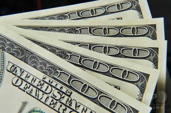 米、ペーパーカンパニーの取り締まり強化 所有者の把握義務付けへ