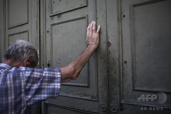 世界の高齢者3億人、長期ケア利用できず ILO報告
