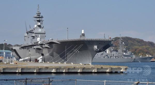 米国防長官、横須賀基地で海自護衛艦「いずも」視察