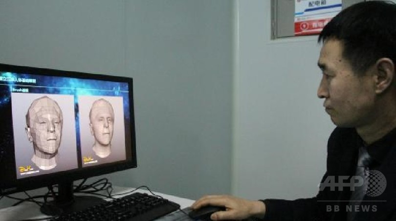 中国の「おくりびと」、遺体修復に3Dプリント活用 山東省