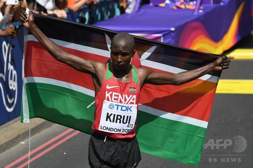 キルイが男子マラソン優勝、川内は入賞に3秒及ばず 世界陸上