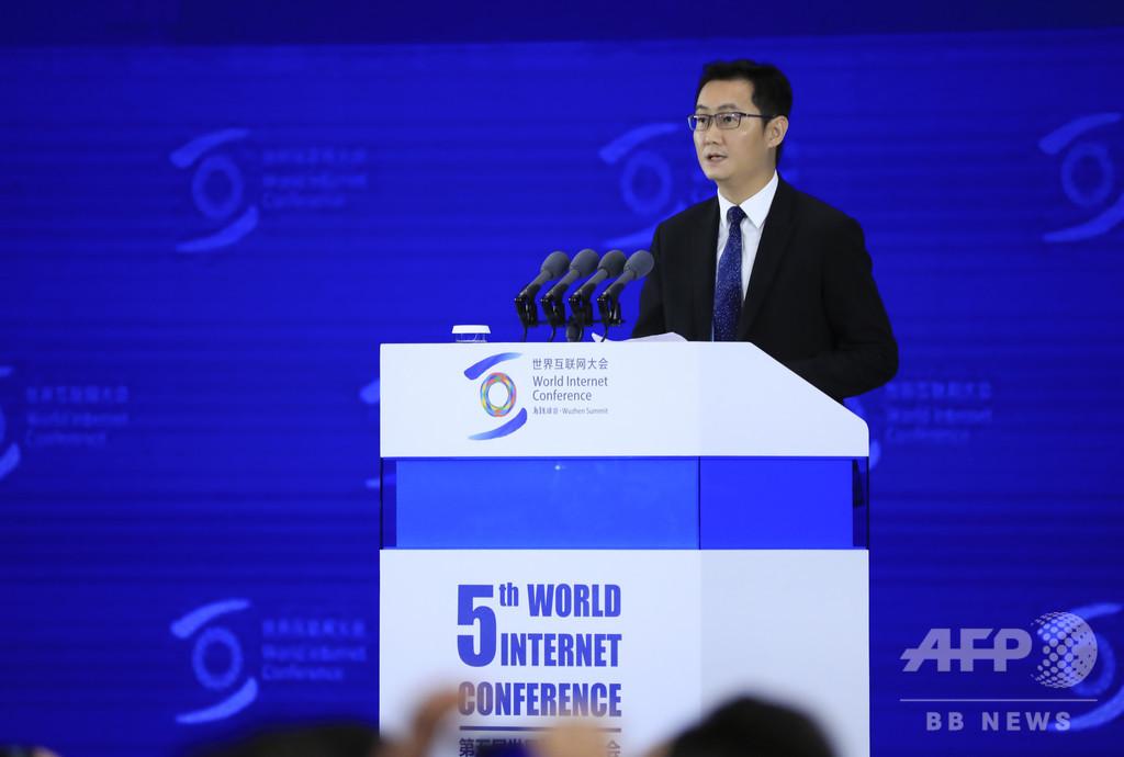 世界インターネット会議が開幕 浙江省烏鎮