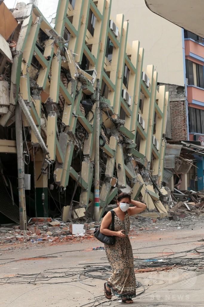 エクアドルでM6.0の余震 本震の死者587人に
