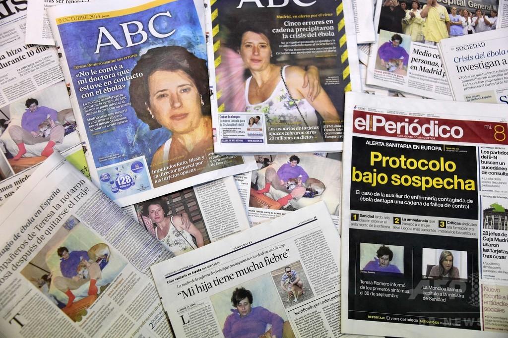 エボラ感染のスペイン女性看護師、「深刻な生命の危機」
