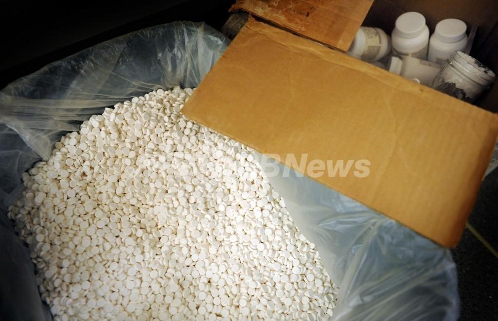 マレーシアで日本人の女が覚せい剤密輸で逮捕、有罪なら死刑に