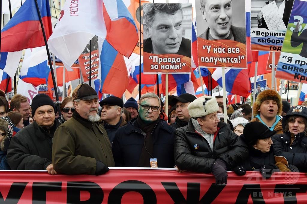反プーチン派の野党指導者暗殺から2年、モスクワで追悼デモ