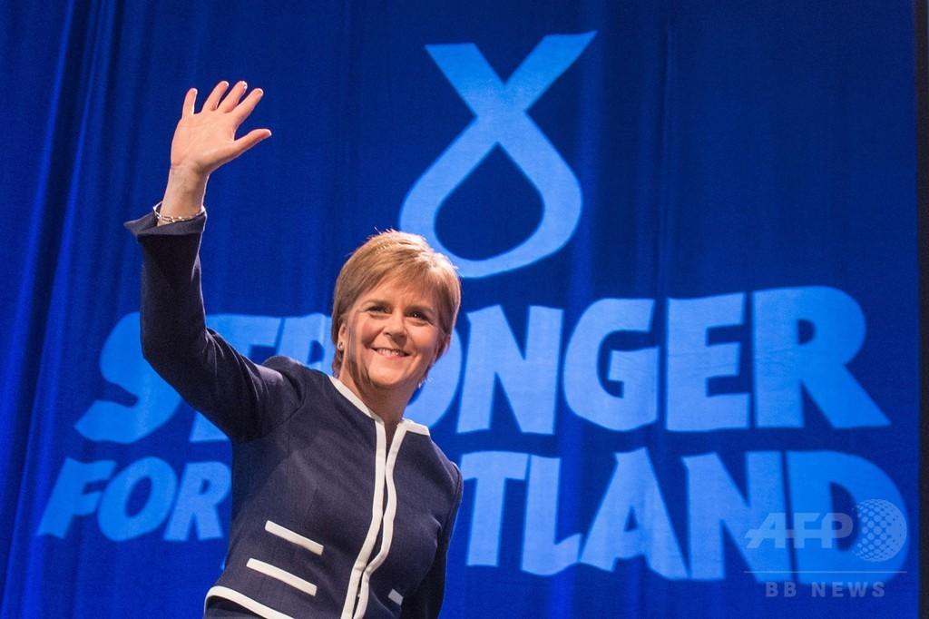 スコットランド議会、独立投票を承認 英EU離脱通告、翌日に控え