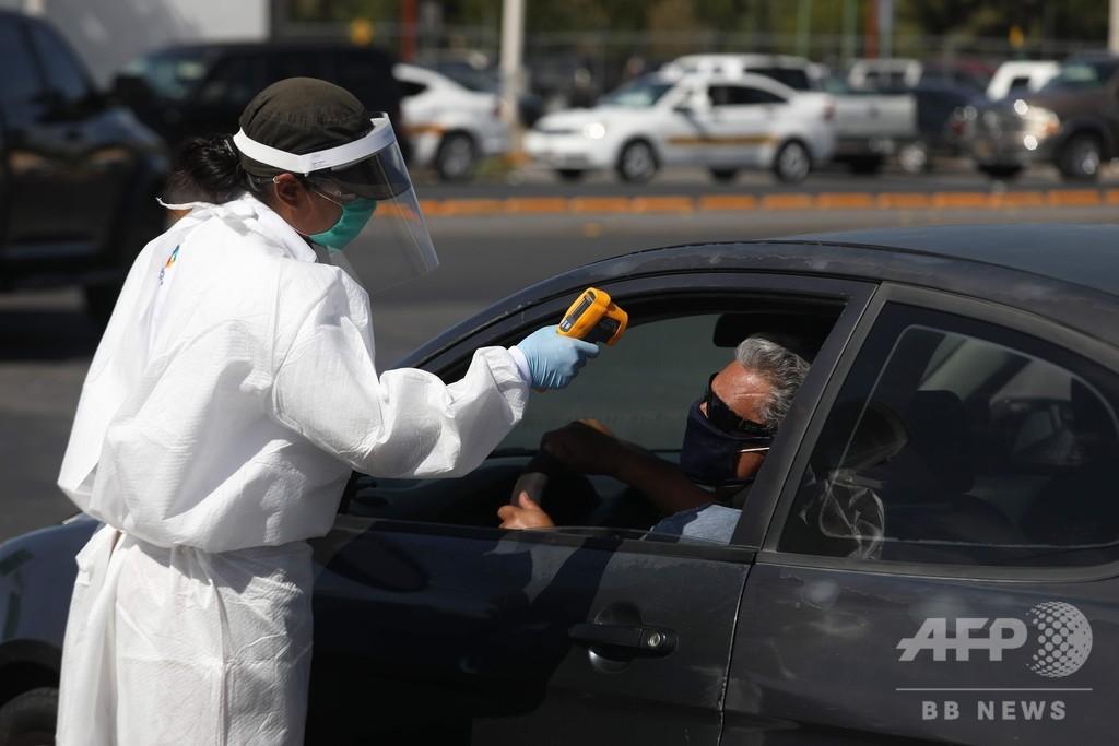 感染 者 数 メキシコ