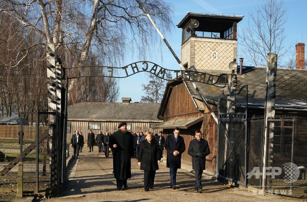 メルケル独首相、アウシュビッツ初訪問 「深き恥」表明