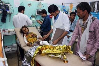 イエメン内戦、3年で子ども2200人死亡 ユニセフが「大虐殺」を非難