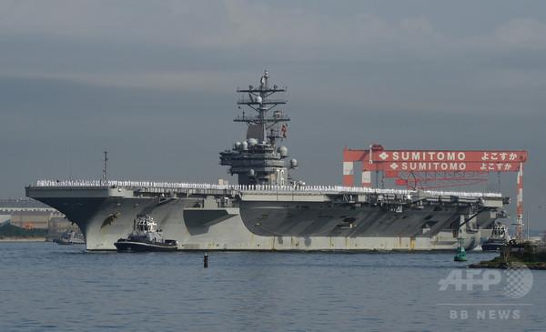 米海軍に大変化の兆し、中国関連用語が使用禁止に