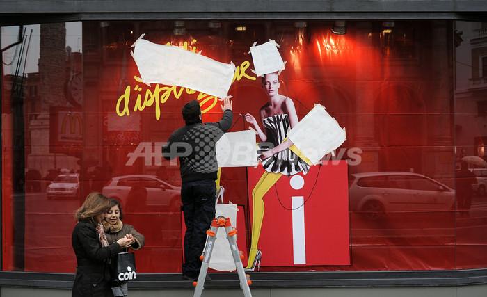 金融危機、伊ファッション産業にもかげり