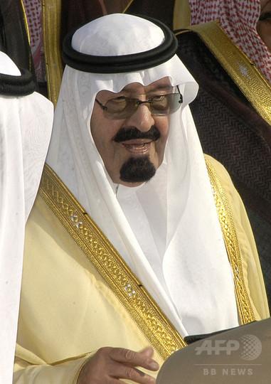 サウジアラビアのアブドラ国王が...