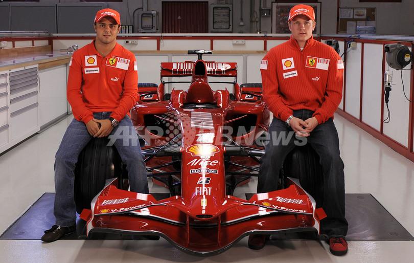フェラーリ 2008年用ニューマシン「F2008」を発表