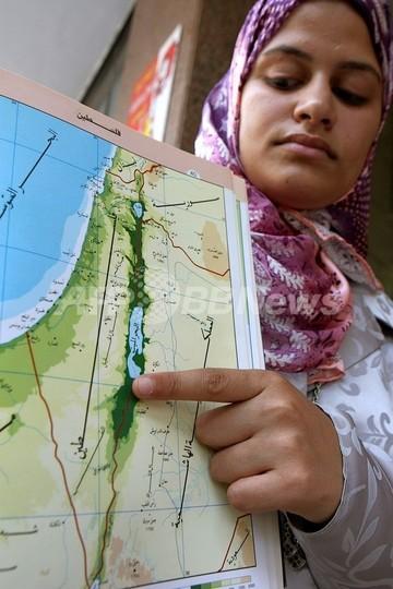 建国60周年のイスラエル、エジプト発行の地図には記載なし