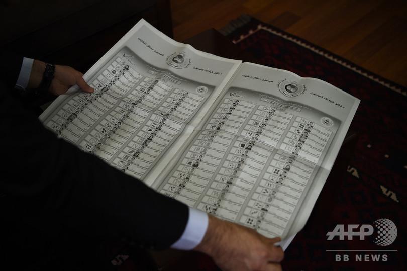 投票用紙がまるで新聞、候補者800人超から1人選ぶアフガン下院選