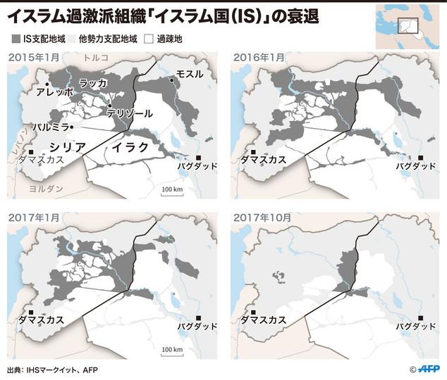 【図解】IS支配地域の縮小