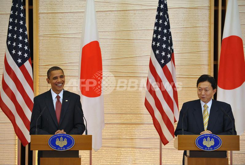 普天間問題の早期解決で一致、日米首脳が会見
