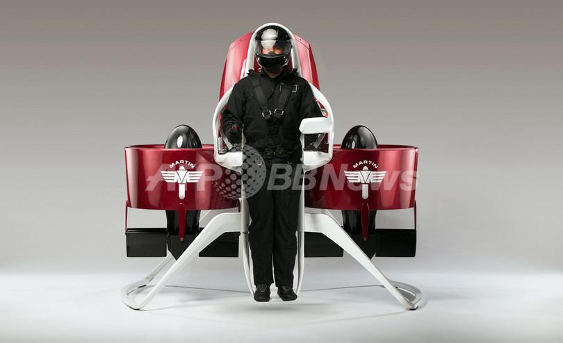 個人用ジェットパック、NZで有人飛行試験へ