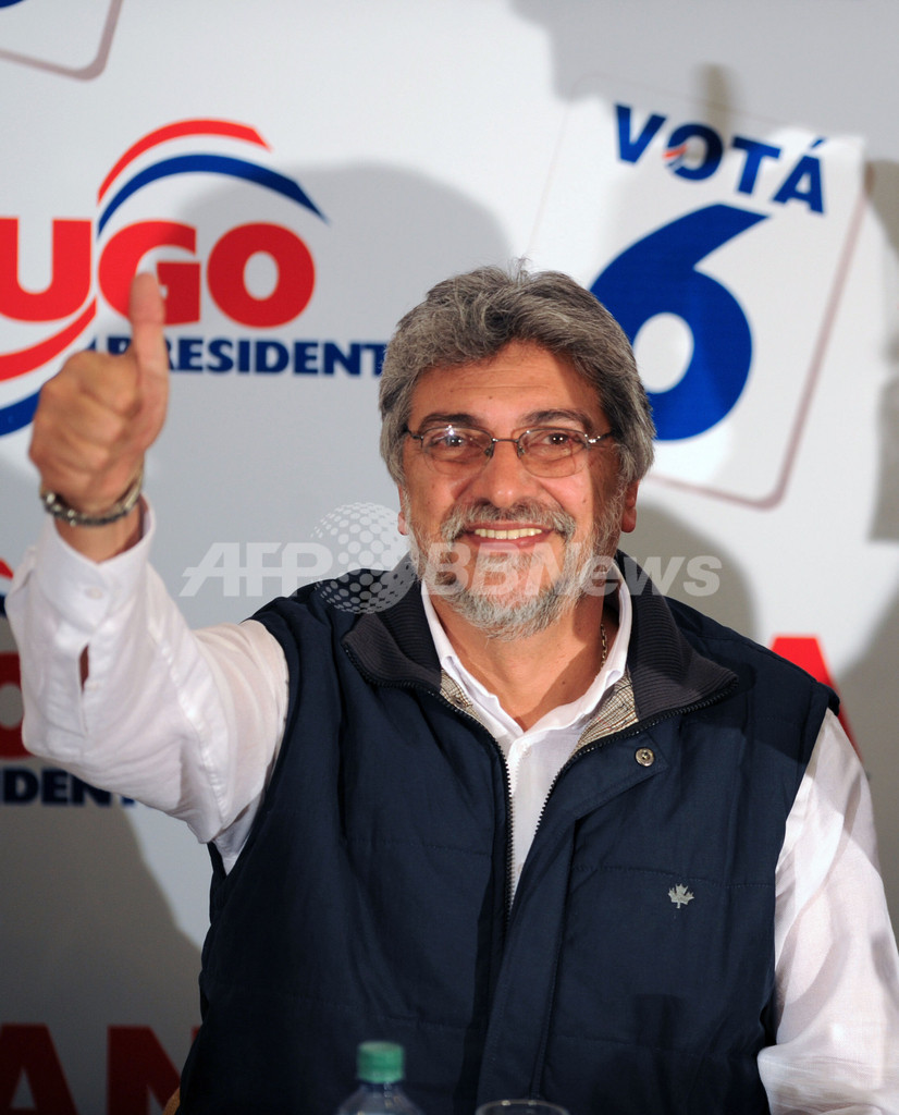 パラグアイ大統領選、野党候補が勝利