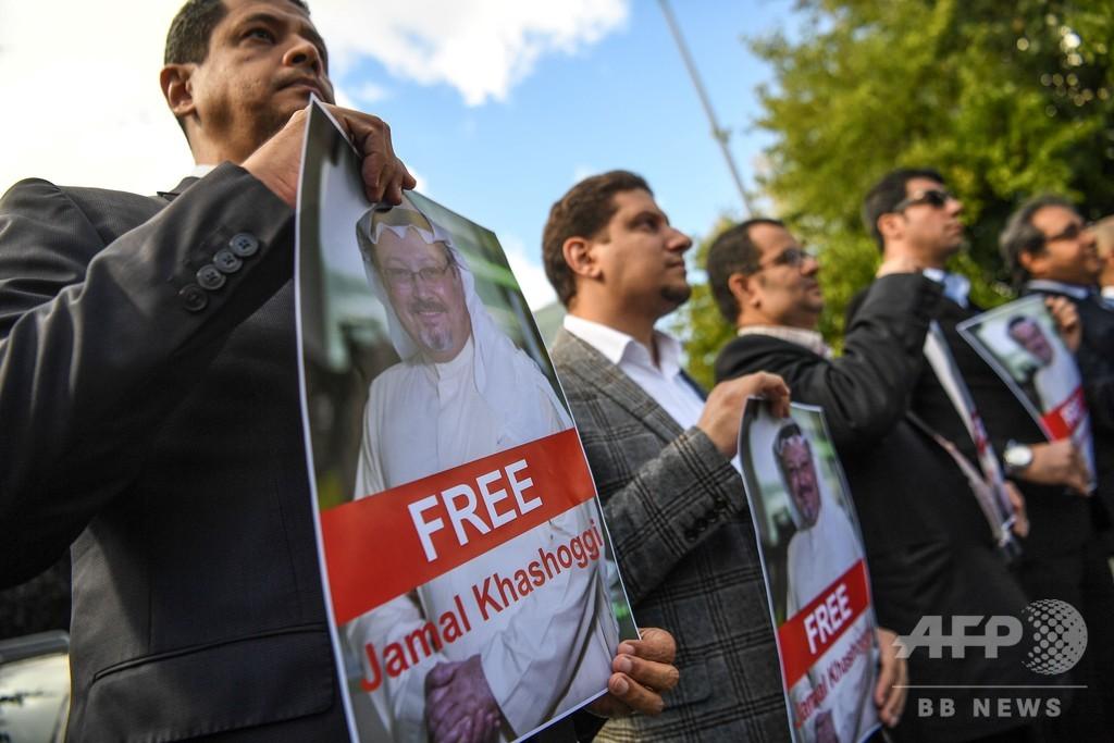 トルコでサウジ記者失踪 領事館前で「解放」要求デモ