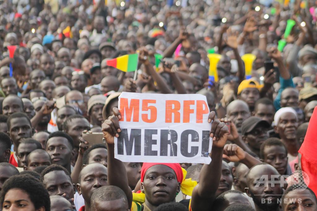 マリ反政府連合、軍支持の暫定政権計画を拒否