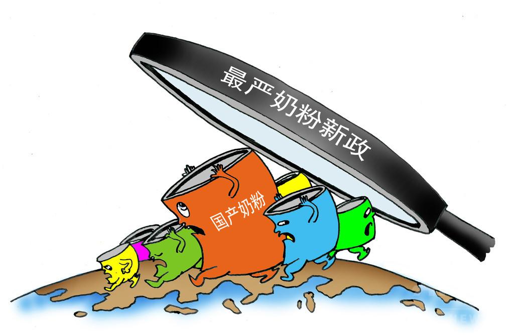 中国 粉ミルク成分配合登録制で大半のブランド消える?