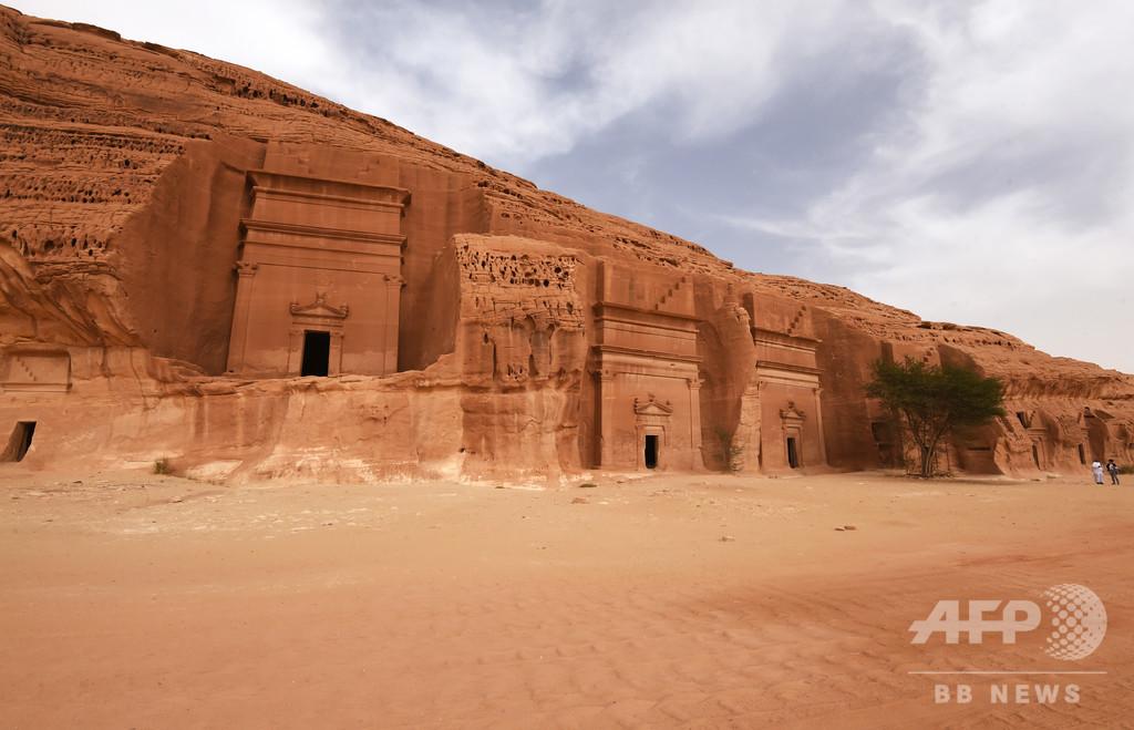 サウジアラビアが観光ビザ発給へ、石油依存からの脱却目指す