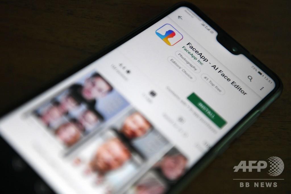 人気のロシア製「老け顔化」アプリに懸念 各国の当局が調査