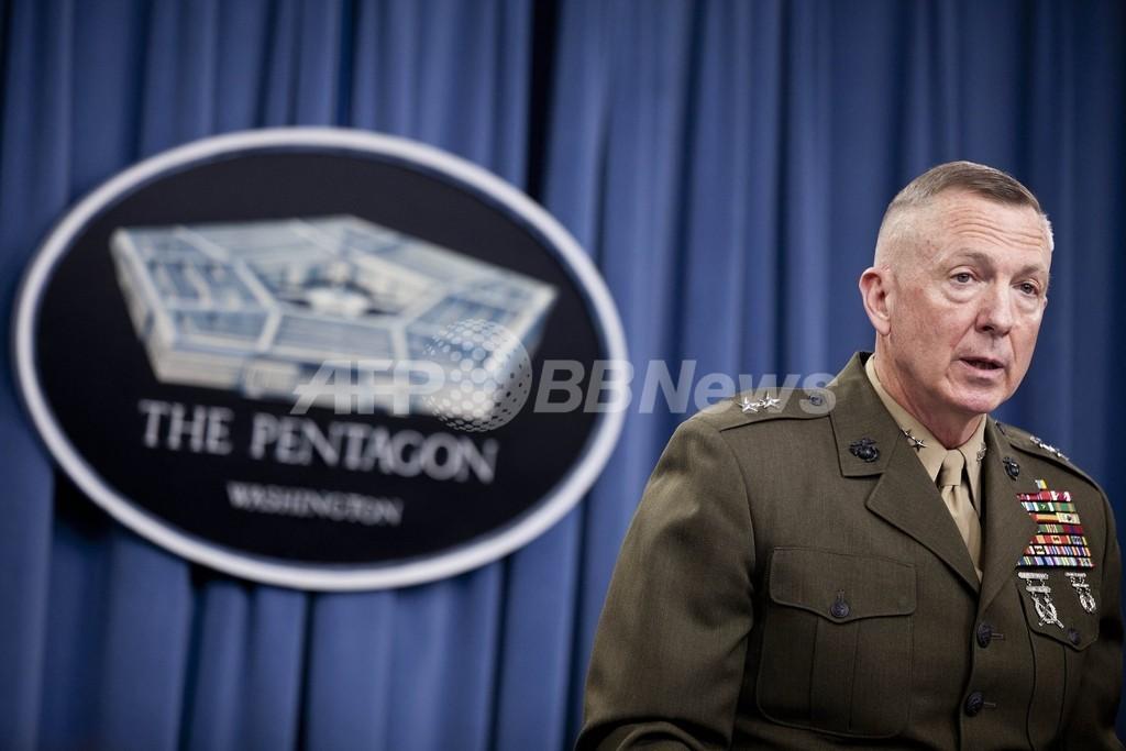 米軍、同性愛者の入隊規制を9月に撤廃