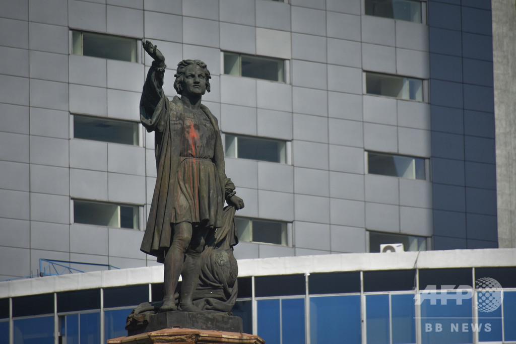メキシコ、コロンブス像撤去 米大陸到達の記念日前に