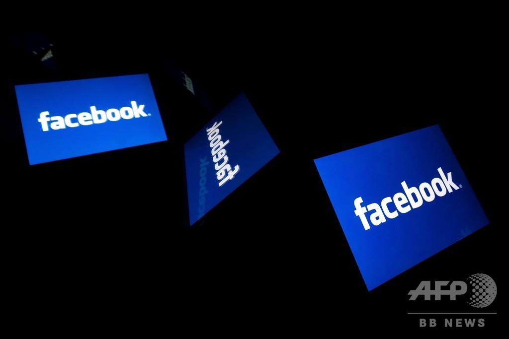 フェイスブック、来年1〜3月の仮想通貨発行を計画