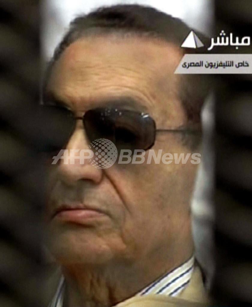 ムバラク前大統領に終身刑、エジ...