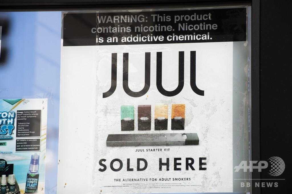 米電子たばこメーカー大手、一部商品の販売終了を発表