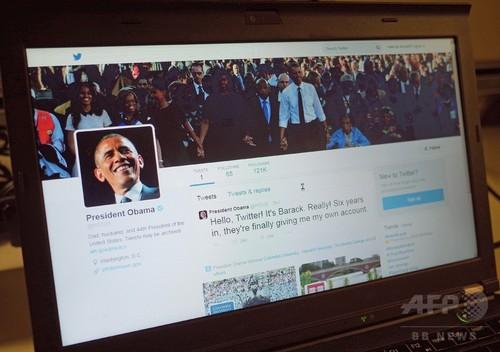 オバマ大統領、ツイッターの個人アカウント開設