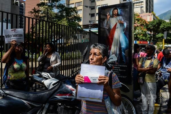 ベネズエラがジンバブエから学ぶべき教訓