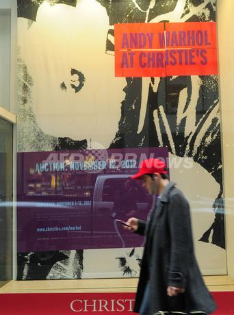 ウォーホル作品354点、計13億5000万円で落札