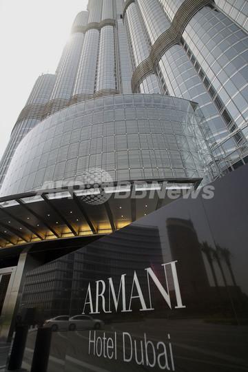 アルマーニホテル、世界一の超高層ブルジュ・ハリファに開業