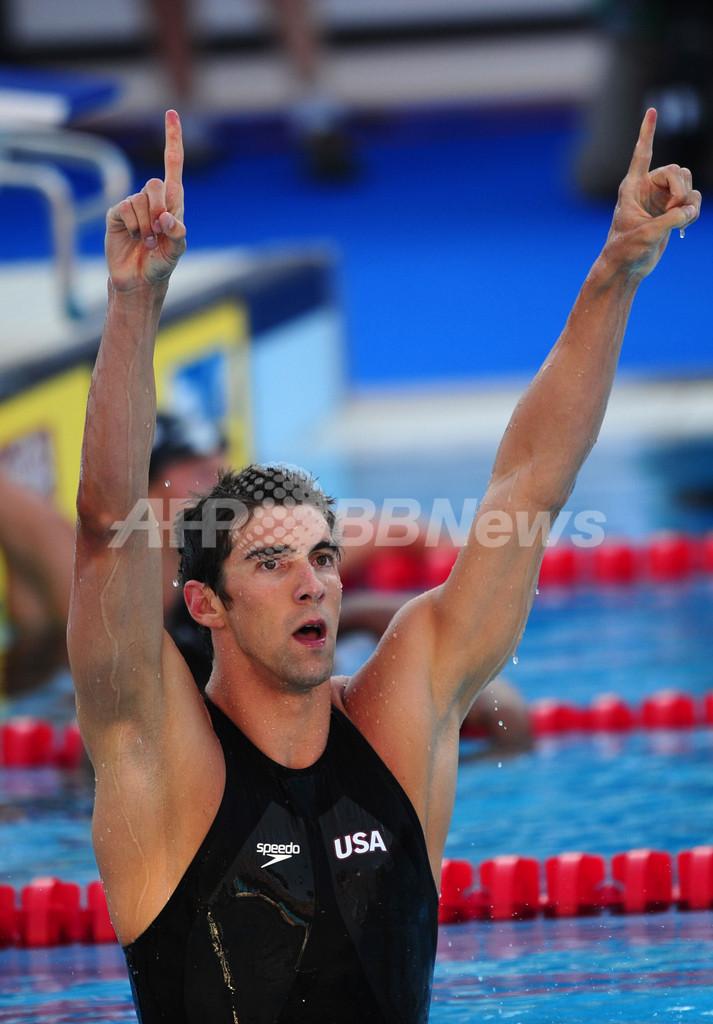 フェルプス 100メートルバタフライで50秒の壁を破る、世界水泳