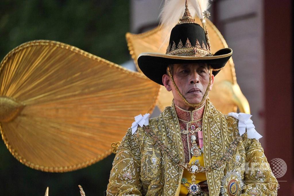 タイ国王、高官6人を解雇 「悪行」理由に