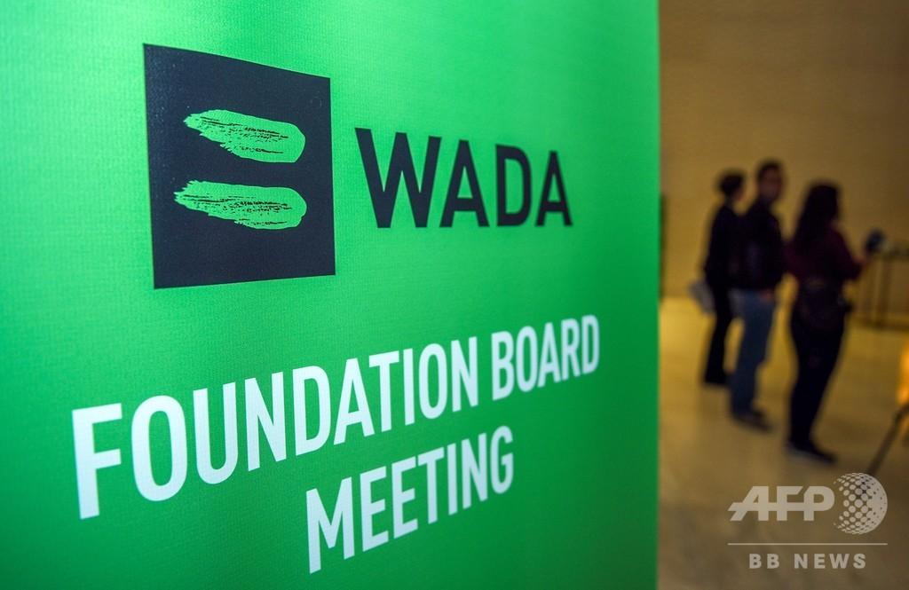 米当局がWADAに警告 改革なければ資金提供停止も