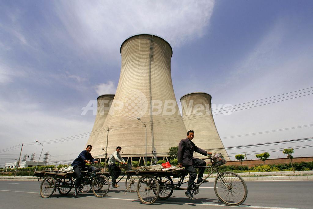IPCCの報告、機関紙含む有力紙は報道せず - 中国